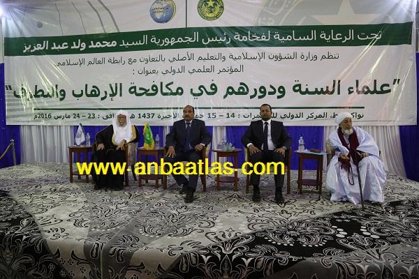 رئيس الجمهورية خلال إشرافه على انطلاقة المؤتمر