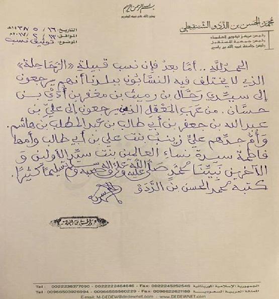 98d3e2eda د. النور حمد لمحمد لطيف: نحن لا نختلف عن ارتريا وتشاد واثيوبيا في موقفنا من