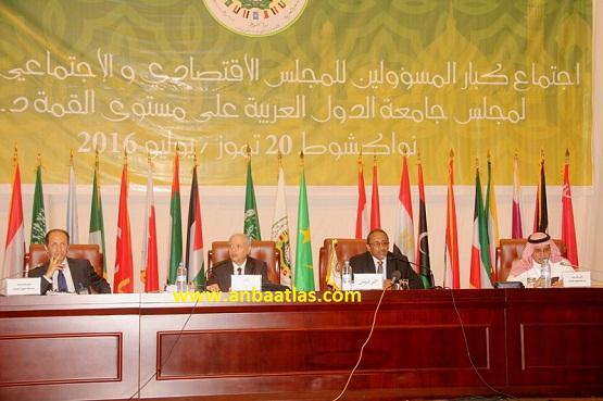 المنصة الرئيسية للمؤتمر المجلس الاتقتصادي للجامعة العربية بقصر المؤتمرات